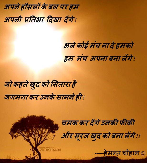 Trees give u hindi font only