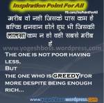 Differentiate between Need and Greed