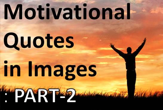 Collection Of Inspiring Quotes: Motivational Quotes- April Collection