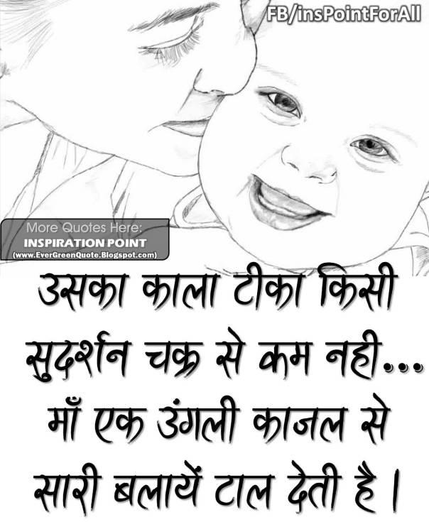 Mother love quotes, Mother quotes, Love quotes